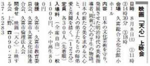 kukisihou